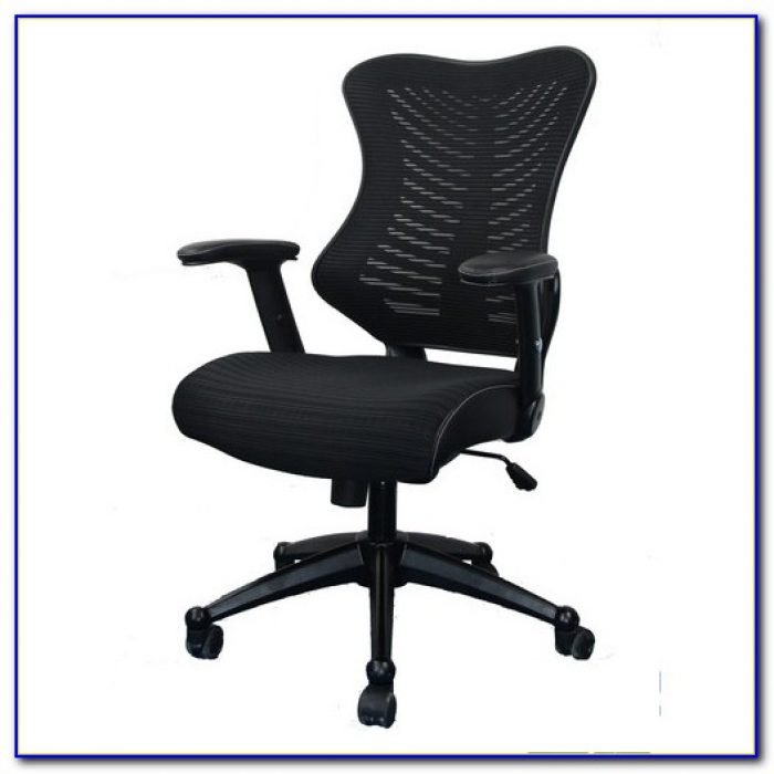 Mesh Back Office Chair Mainstays