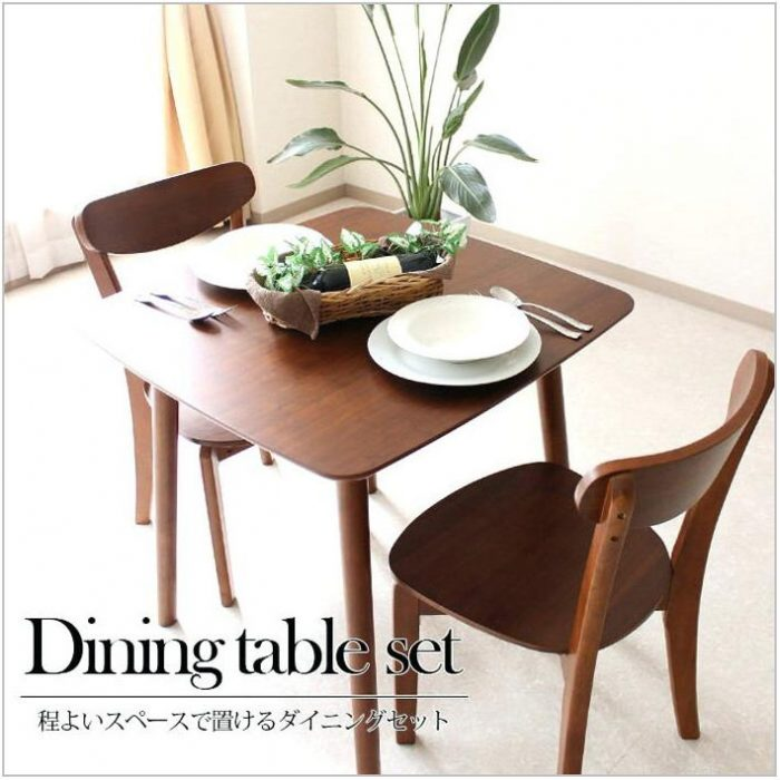 2 Person Dining Room Set